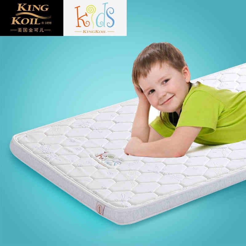 Kids金可儿儿童床垫护脊薄垫乳胶3D立体垫佩文西
