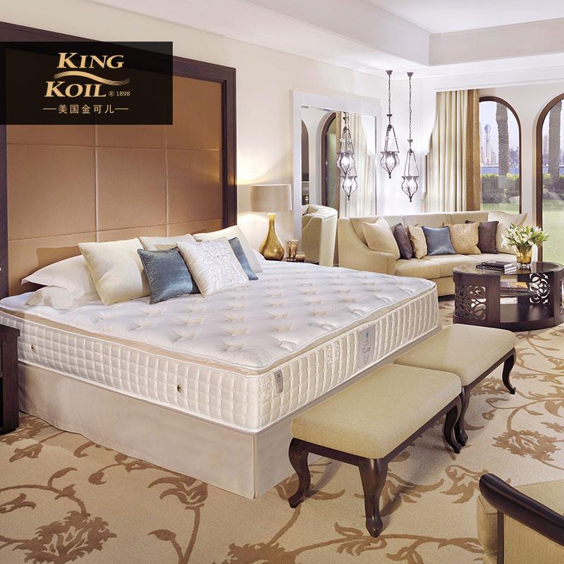 金可儿乳胶床垫迪拜皇家海市蜃楼度假酒店套房娜莎