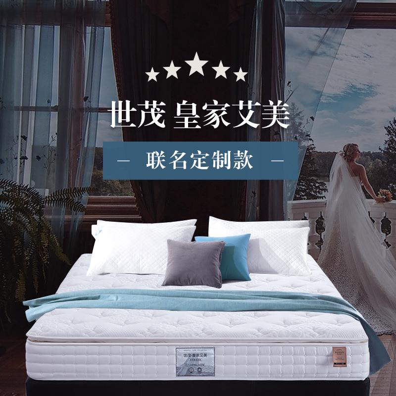 金可儿乳胶弹簧床垫1.8米1.5m梦思世茂艾美酒店